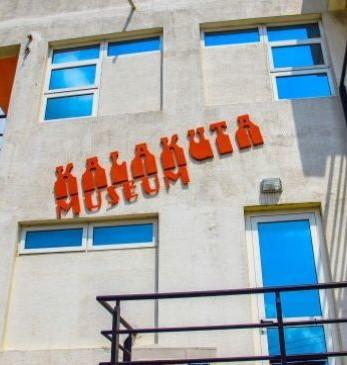 Kalakuta Republic Museum